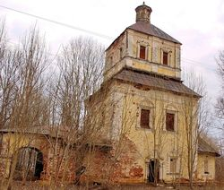 Заброшенная церковь для приворота
